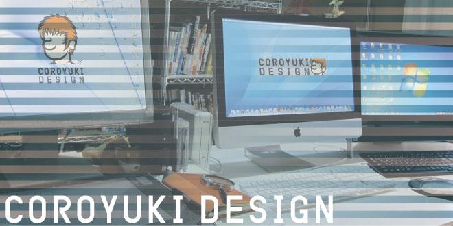 コロユキデザインスペース